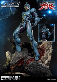 Guyver The Bioboosted Armor Statue & Bust Guyver